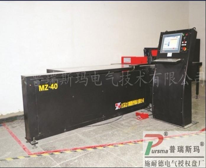 江苏金方圆mz-40数控母线折弯单元